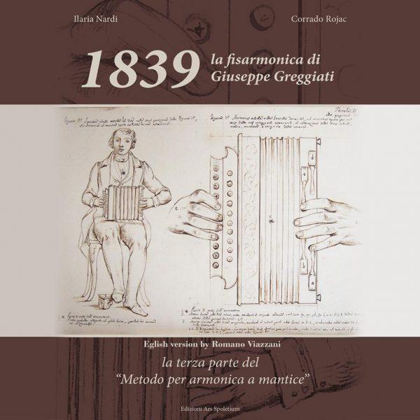 1839 La fisarmonica di Giuseppe Greggiati